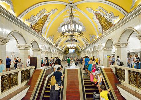 Mosca e Metropolitana