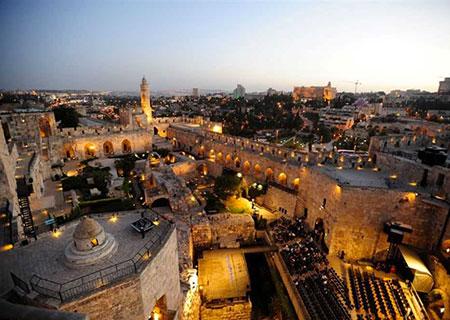 Città Gerusalemme